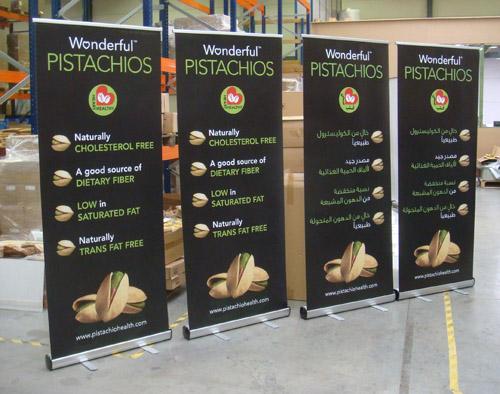 Roll-ups Wonderful Pistachios